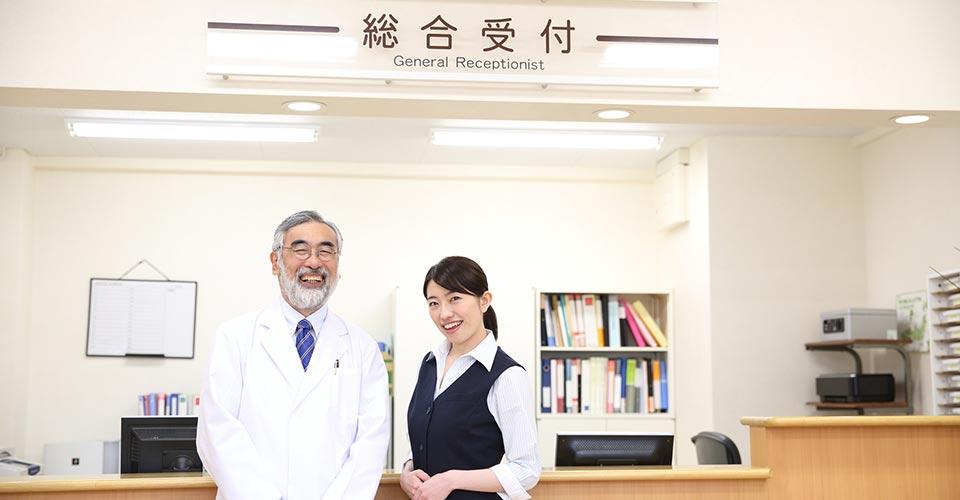 医者と事務員